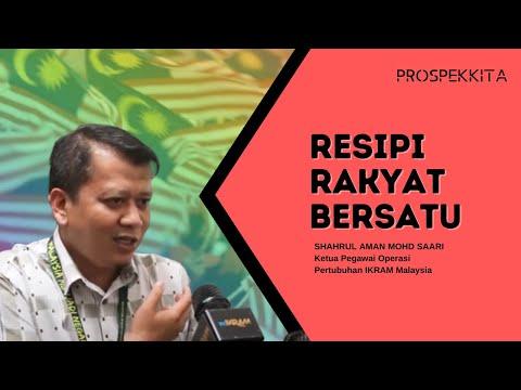 Ep.03   Perpaduan Nasional : 9 Resepi Rakyat Bersatu