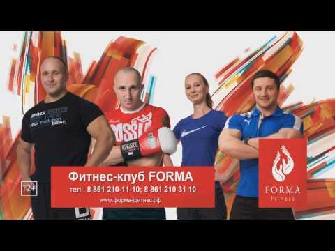 Фитнес-клуб FORMA