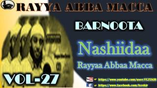 Raayyaa Abbaa Maccaa Vol. 27 Full