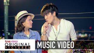 Oh Baby I - OST. Fullhouse วุ่นนักรักเต็มบ้าน (Official MV)