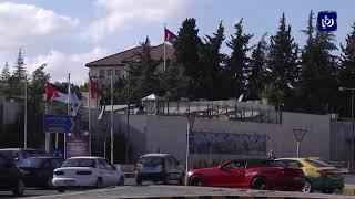 الأردن يدين حادث إطلاق النار على مركز أمني في السعودية - (9-7-2018)