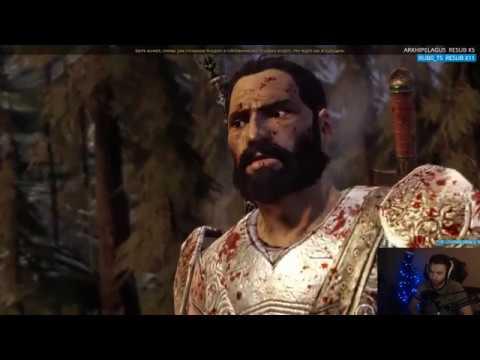 Lasqa проходит Dragon Age: Origins #1
