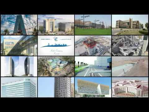 Arabi Company - شركة عربي