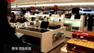 헬러 전기렌지 매장 영상