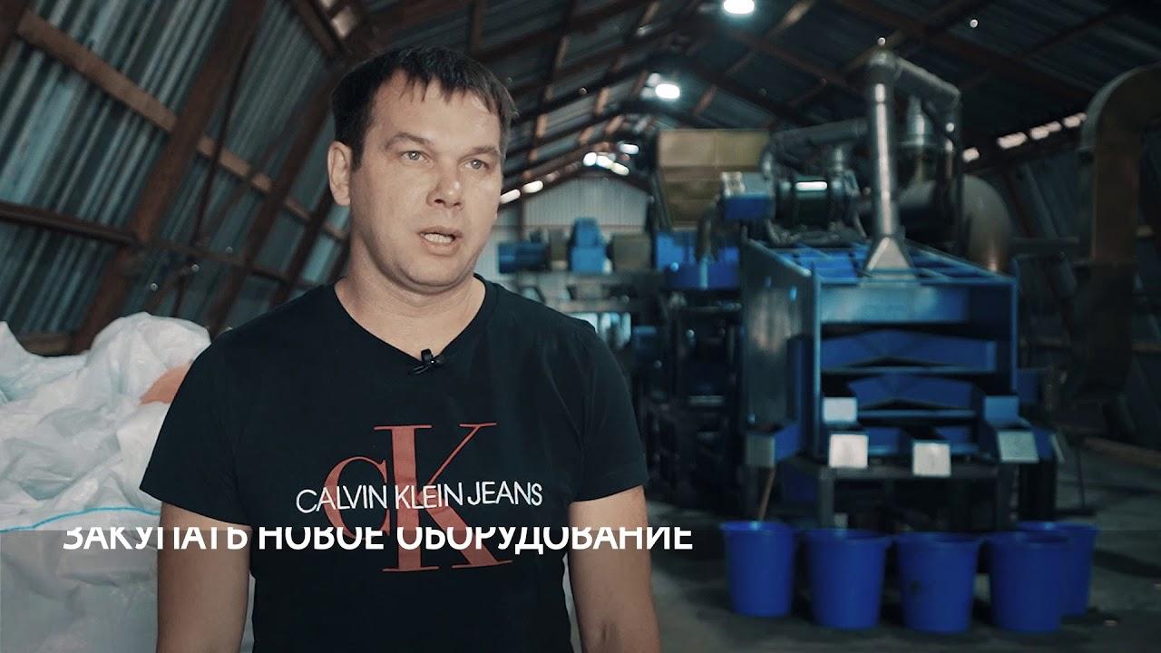 Резидент свободного порта Владивосток реализует проект по переработке мусора в Камчатском крае