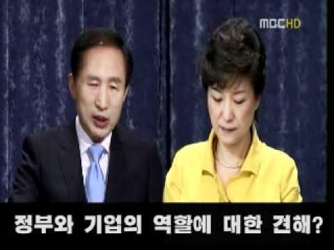 박근혜의 확깨는 발언
