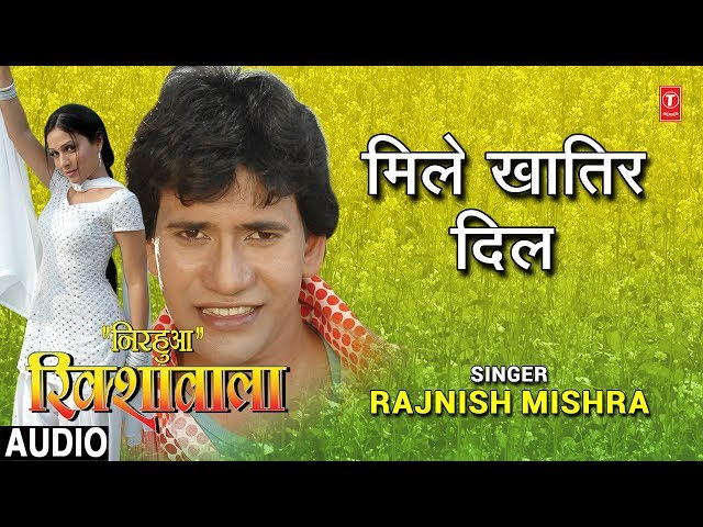 rikshawala song video, rikshawala song clip