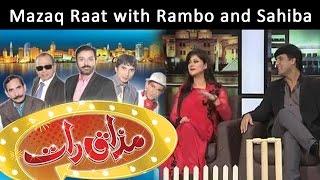 Mazaaq Raat   Rambo and Sahiba   4th Mar 2015