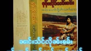 7 Nang Saeng Lurn Kham - Mo Ya Hai Jam Nam Ya Hai Khun