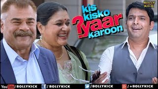 Kapil Sharma's Parents Messed Up Surprise | Comedy Scenes | Kis Kisko Pyaar Karoon
