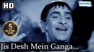 Raj Kapoor Best Song - Jis Desh Mein Ganga Behti Hai Title Song - Raj Kapoor Hit Songs - Hindi Song