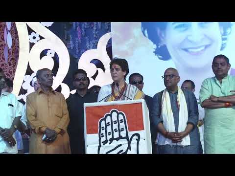 Smt. Priyanka Gandhi Vadra addresses addresses a gathering in Varanasi, Uttar Pradesh