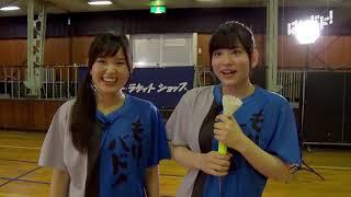 もりバド!第8回(正式名称:『大和田仁美と島袋美由利の「はねバド!」そしてバドミントンを盛り上げる特別番組』 )