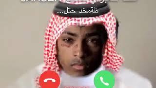 Jahseh Calling