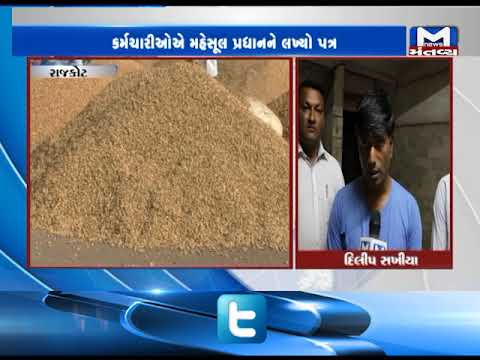 Rajkot: Revenue Department Employees refused to work for Groundnut Purchase