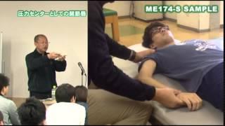 肩関節周囲炎についてとことん考えよう ~肩関節のしくみから疼痛・可動域制限の対応までとことん学ぶ!~