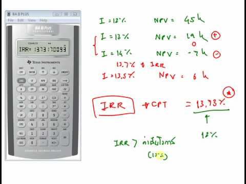 Solved: i am trying to get irr using my ti-84 calculator.