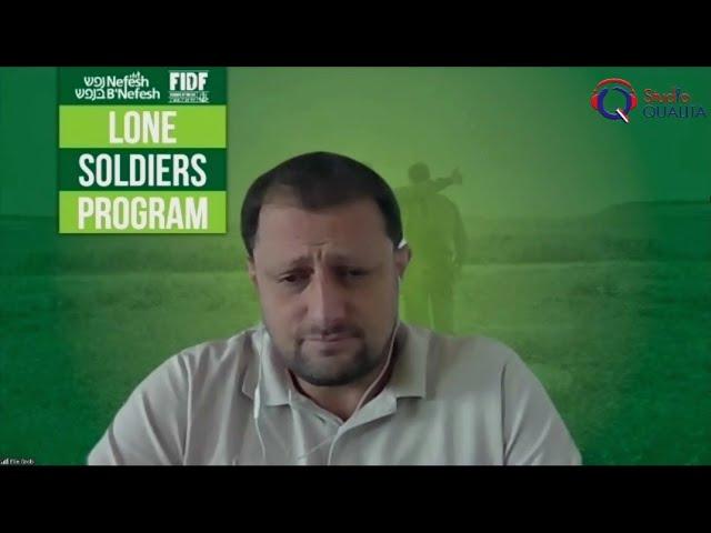 Tout savoir sur les droits des soldats seuls - Tsahal#43
