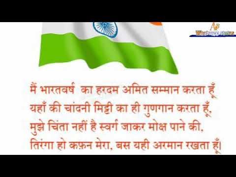Desh bhakti?? Karma Them!! 30sec whatsapp status videos