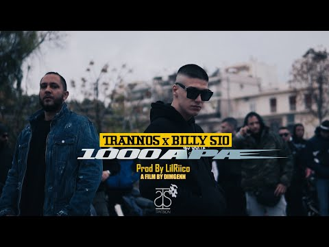 Trannos x Billy Sio - 1000ARA (Official Music Video )
