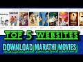 Top (#5)_ websites to download marathi movies