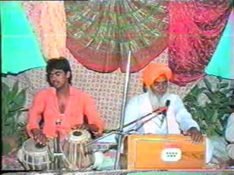 Rajaram Bapa Na Svre Ramdhun. 1998
