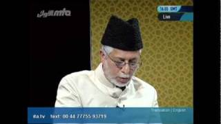 Death Penalty in Islam - مرتد کی سزا قتل