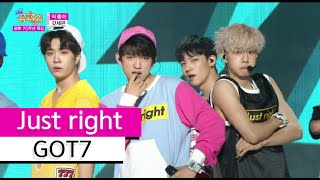 Gambar cover [HOT] GOT7 - Just right, 갓세븐 - 딱 좋아 Show Music core 20150815