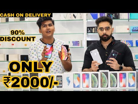 Wholesale Price iPhone Market | Starting from ₹2000/- | xs max,xs,8+,7+ | Prateek kumar