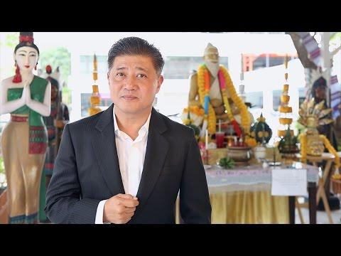 ฝ่าวิกฤติวงการแพทย์แผนไทย 2