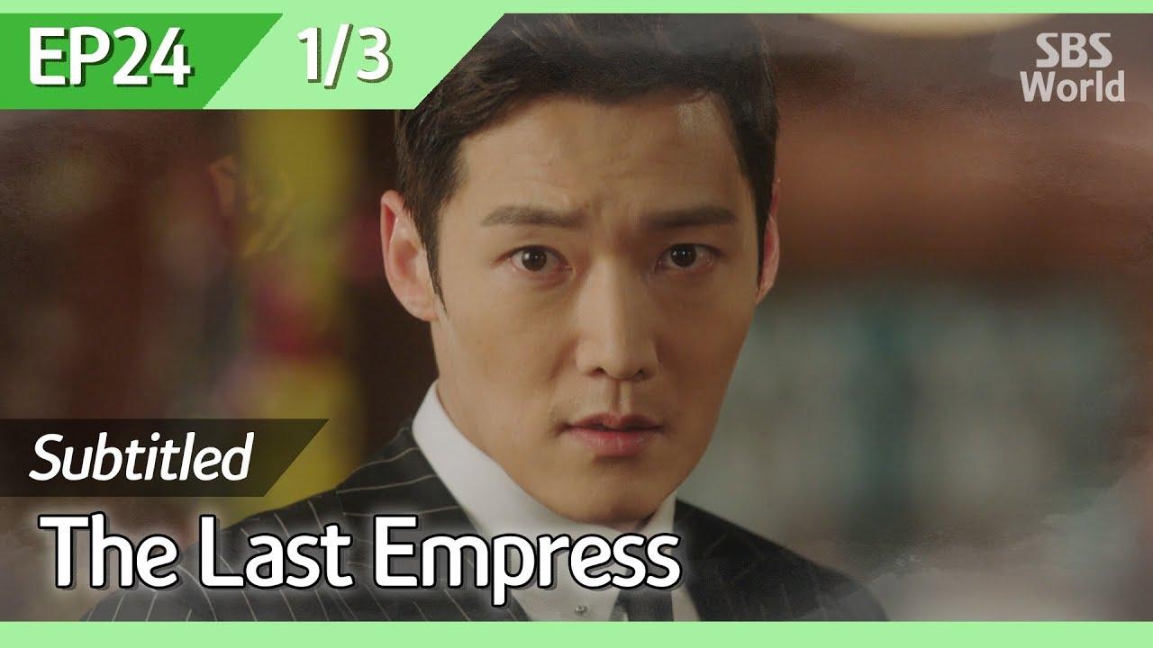 [CC] 황후의 품격, The Last Empress, EP24 (1/3)