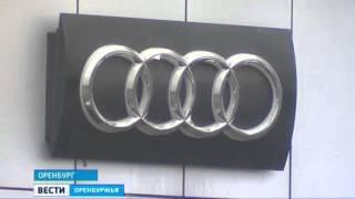 """«Сбербанк» арестовал все автомобили дилера """"Ауди"""""""