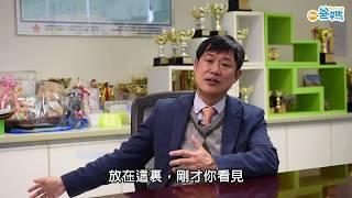 Publication Date: 2018-03-29 | Video Title: 【播道書院十二年一貫】堅持「粵教中」古訓教做人
