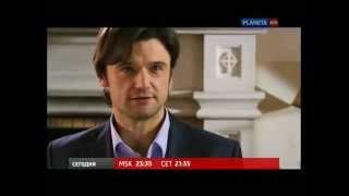 БЕЛОЕ ПЛАТЬЕ (2010) (трейлер)