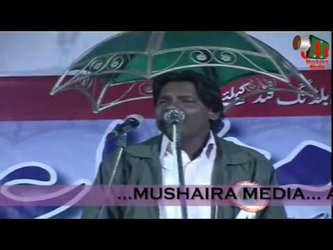 Altaf Ziya - GEET Aye Meri Jaane Ghazal [HD] MUSHAIRA MEDIA
