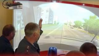 Пожарно-технический минимум Омский учебный центр ФПС