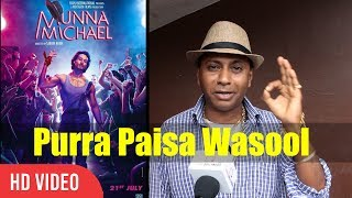 Pura Paisa Wasool Movie Hain | Munna Michael Movie Review | Tiger Shroff Indian Michael