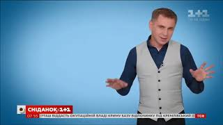 Уроки української мови від Олександра Авраменка