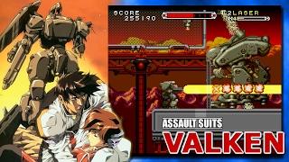 重装機兵ヴァルケン Assault Suits Valken - Playthrough