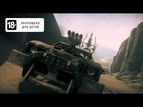 Скачать Mad Max 2015 424 Гб 5 DLC