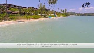Пляж отеля Пульман, Пхукет, Таиланд / The Beach Of The Pullman Resort: обзор с дрона(Пляж отеля Пульман находится на юго-востоке острова Пхукет. Здесь мягкий, светло-серый песок и море бирюзов..., 2016-07-11T17:30:00.000Z)