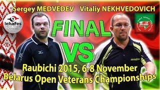 Raubichi FINAL MEDVEDEV - NEKHVEDOVICH Table Tennis Настольный теннис