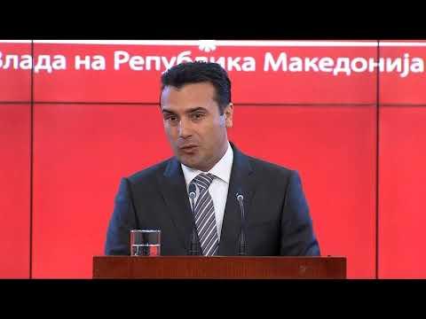Ципрас и Трамп ќе разговараат и за Македонија
