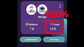 Unlimited LOCO Life | Absolutely Work for every Device 100% with Proof and Live example