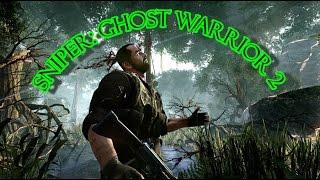 Sniper: Ghost Warrior 2 Gameplay