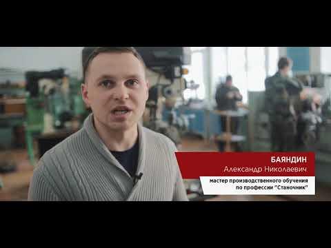 Коми-Пермяцкий политехнический техникум