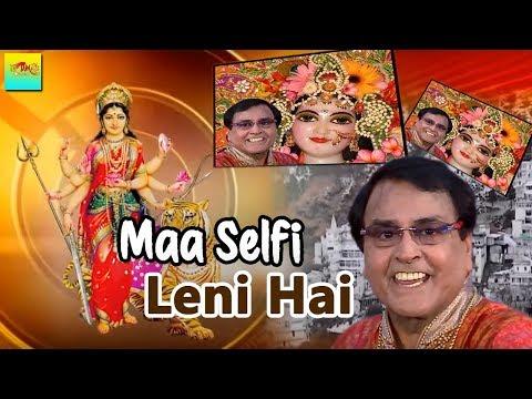 Maa Selfi Leni Hai ( सेल्फी ) !! Narendra Chanchal !! Navratri Special Bhajan 2018 !! TNDM BHAKTI