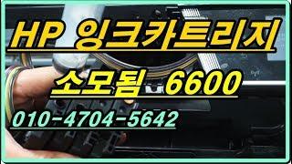 hp officejet pro 6600 hp 6700 …