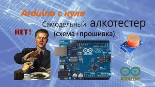 Grove - Gas Sensor MQ3 - mousercom