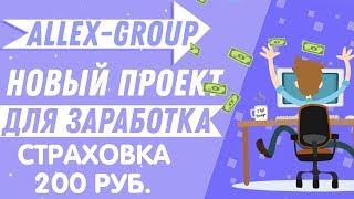 Куда вложить деньги 100 рублей